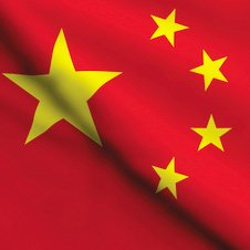 flag-วีซ่า-จีน-Chinese-Visa